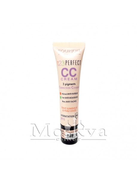KEM NỀN 123 PERFECT CC CREAM 0